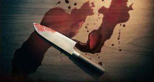 Kein gewöhnlicher Mord