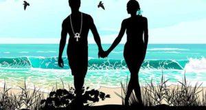 Nur aus Liebe, Flamingo: Liebesroman
