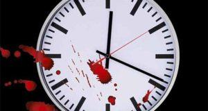 Tödliches Zeiträtsel