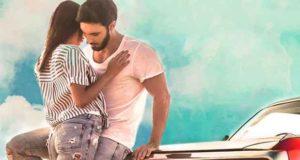 Amors Küsse: Liebesroman